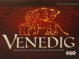 ヴェネチアの画像