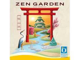 禅ガーデン(Zen Garden)