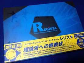 レジスタの画像