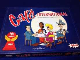 カフェ・インターナショナルの画像