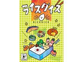 ライスダイス(Rice Dice)