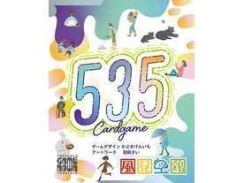 535(535)