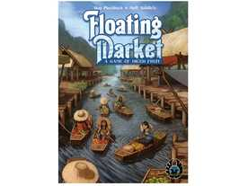 水上市場の画像