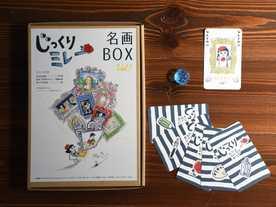 じっくりミレー名画BOX vol.1(拡張)の画像