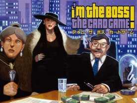 アイム・ザ・ボス:カードゲームの画像