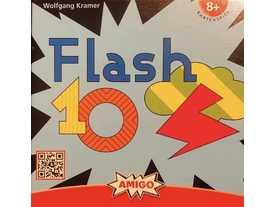 フラッシュ10の画像