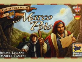 マルコポーロの旅路:秘密の道の画像