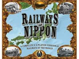 レイルウェイズ・オブ・ニッポン(Railways of Nippon)