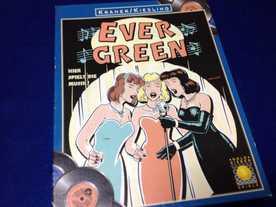 エバーグリーンの画像