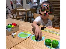 マイ・ファースト・ゲーム:果樹園の画像