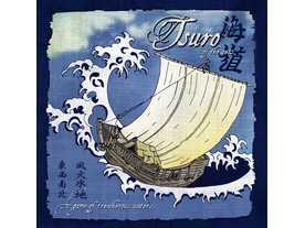 海道(Tsuro of the Seas)