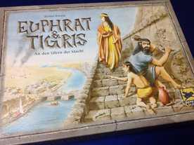チグリス・ユーフラテスの画像