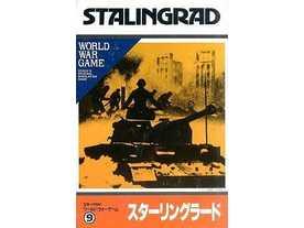 スターリングラード(Stalingrad)