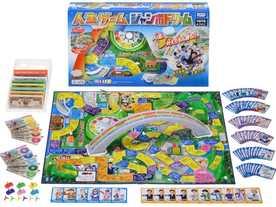 人生ゲーム:ジャンボドリーム(Jinsei game: Jumbo Dream)