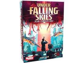 アンダー・フォーリング・スカイ(Under Falling Skies)