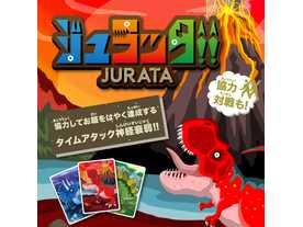 ジュラッタ!!(JURATA)
