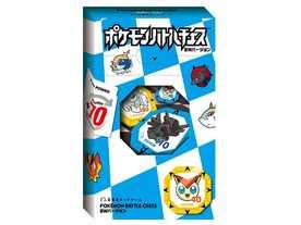 ポケモンバトルチェス BWバージョンの画像