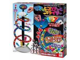 〜スパイラルバランスゲーム〜グラットころっとスライダー(Spiral Balance Game Guratto Korotto Slider)