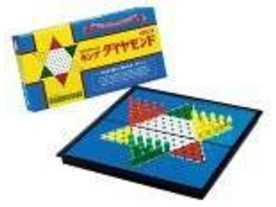 ダイヤモンドゲーム(Chinese Checkers)
