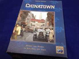 チャイナタウンの画像