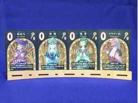 八人の魔術師:新版の画像