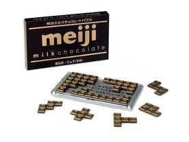 明治ミルクチョコレートパズル(Meiji Milk Chocolate Puzzle)