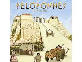 ペロポネソスの画像