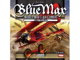 ブルーマックス(Blue Max: World War I Air Combat)