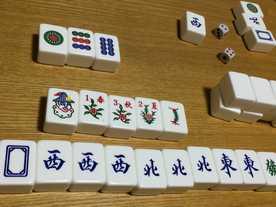 マレーシア麻雀(3 Leg Mahjong)