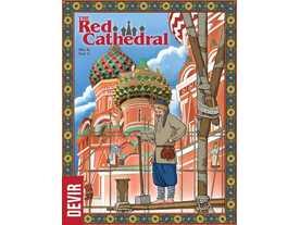 赤の大聖堂の画像