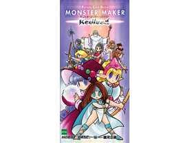 モンスターメーカー:リバイズド(Monster Maker: Revised)