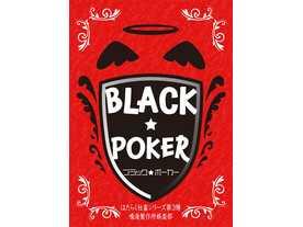 ブラックポーカーの画像