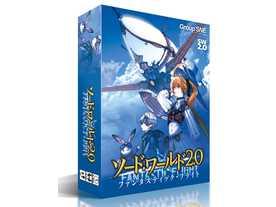 ソードワールド2.0:ファンタスティック・フライト(Sword World 2.0: Fantastic Flight)