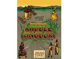 ミドル・キングダム(Middle Kingdom)