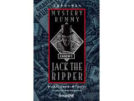 ミステリー・ラミー:ジャック・ザ・リッパー(Mystery Rummy: Jack the Ripper)
