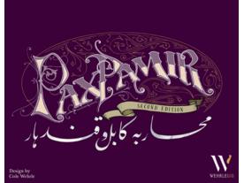 パックスパミール(第二版)の画像