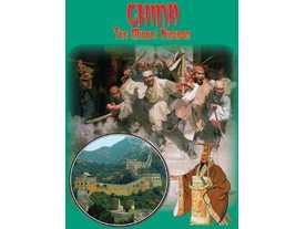 チャイナ:ザ・ミドルキングダム(China: The Middle Kingdom)