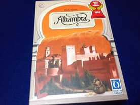 アルハンブラの宮殿(Alhambra)