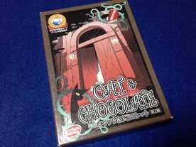 キャット&チョコレート(Cat & Chocolate)