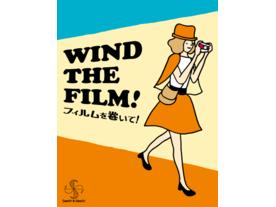 フィルムを巻いて!(WIND THE FILM!)
