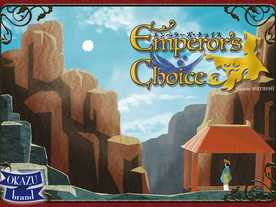 エンペラーズ・チョイス(Emperor's Choice)