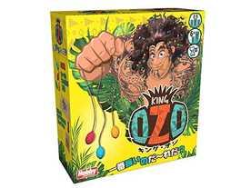 キング・オゾ(King Ozo)