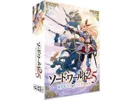 ソード・ワールド2.5 RPGビルディングBOX(Sword World 2.5 RPG Building Box)