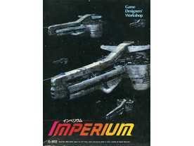 インペリウム(Imperium)