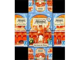 アルハンブラの宮殿:拡張1の画像
