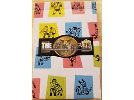 THEプロレス王(THE ProWrestling Oh)