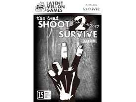 ザ・デッド・シュート2・サバイブ(the dead shoot 2 survive)