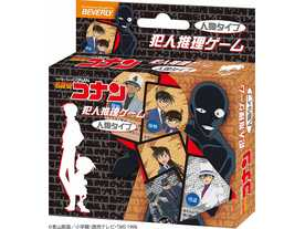 名探偵コナン 犯人推理ゲーム 人狼タイプ(DETECTIVE CONAN The Criminal Detective Game)