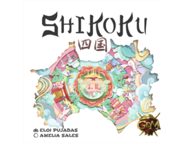 四国(Shikoku)