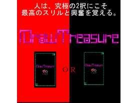 ドロートレジャー(DrawTreasure)